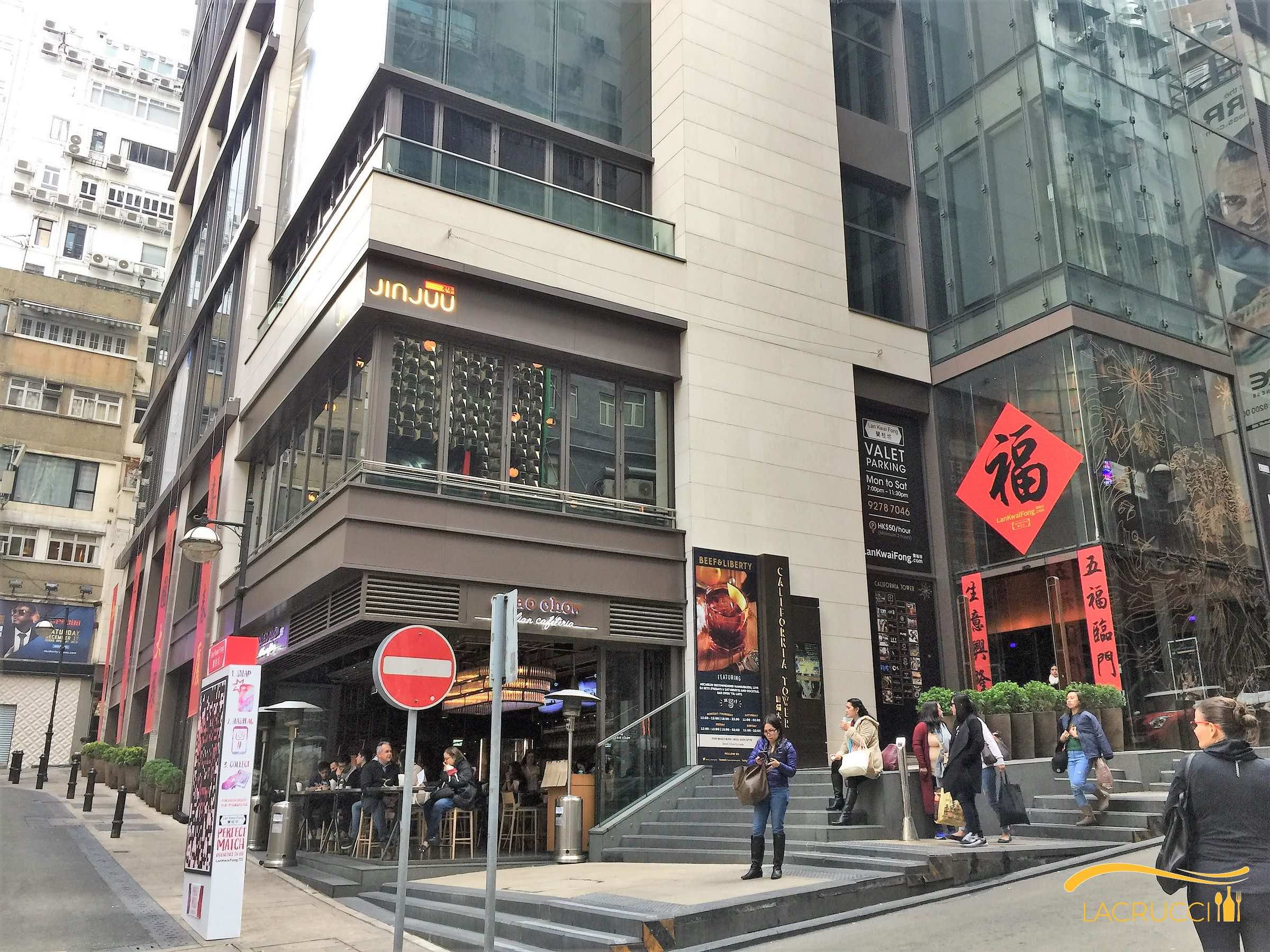 HK Central Lan Kwai Fong High-ceiling restaurant space for rent