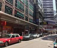 Hong Kong Tsim Sha Tsui restaurant space for Lease
