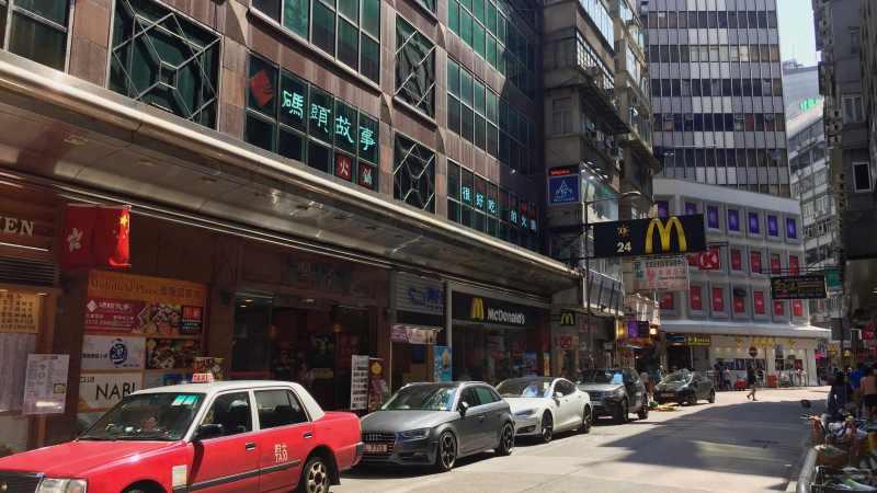 Hong Kong Tsim Sha Tsui restaurant space for Lease