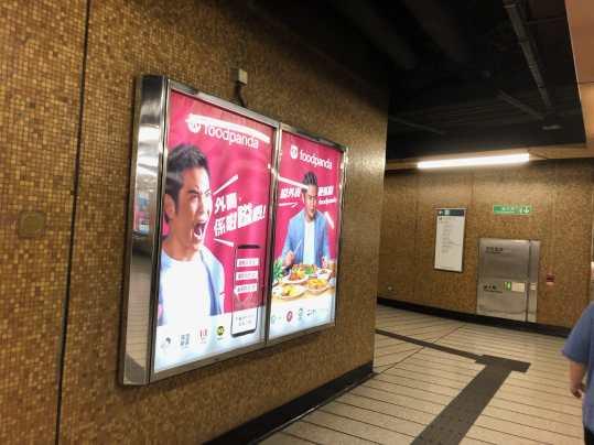 HK food delivery companies put huge budget on marketing