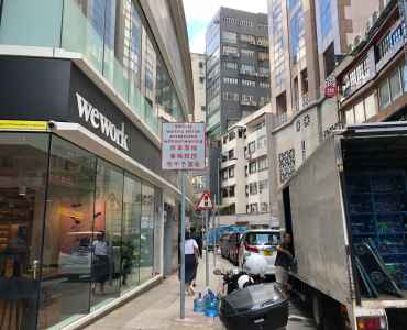 HK Upstairs Restaurant in Lan Kwai Fong for Rent