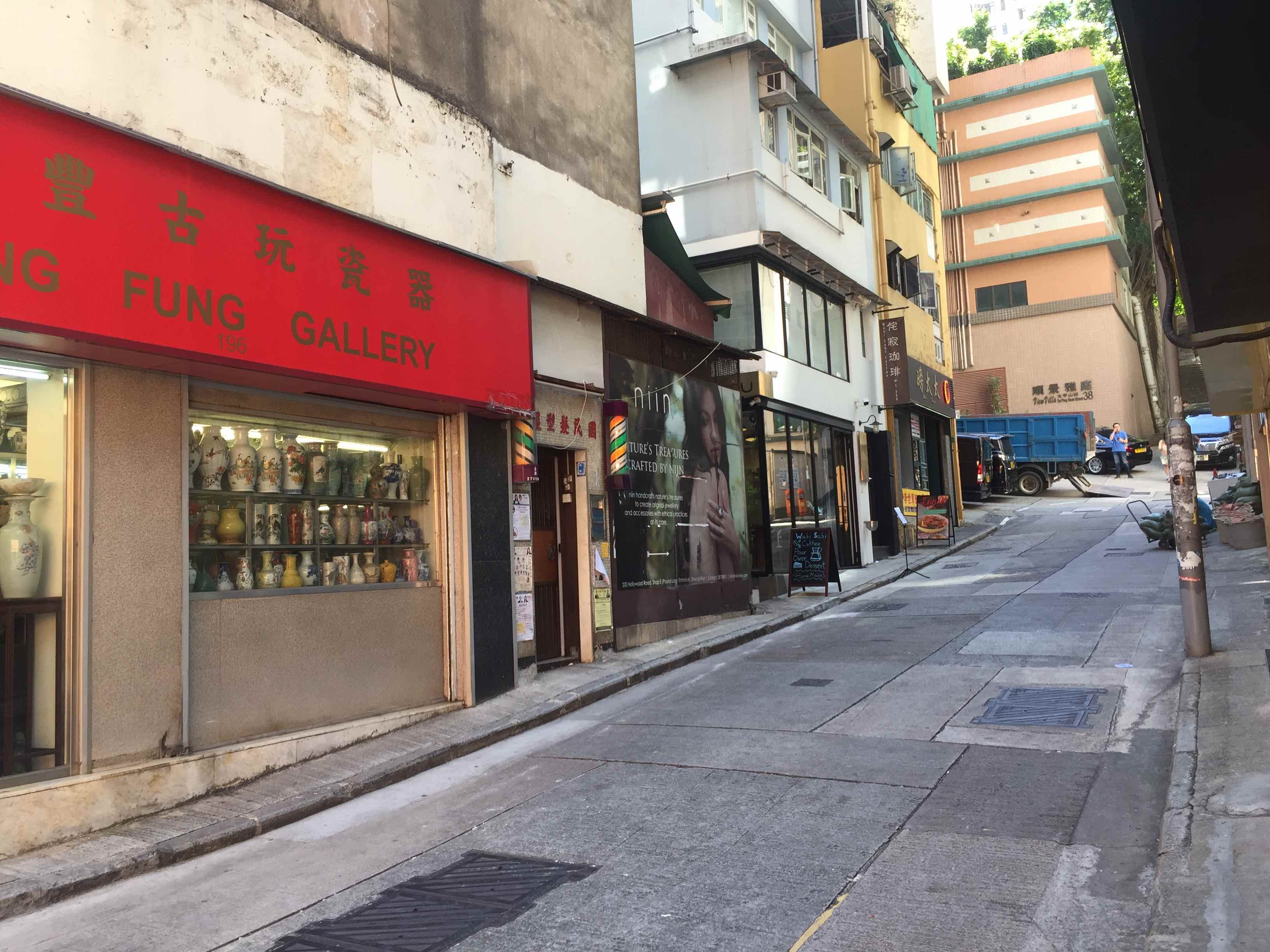 Hip FB Shop Near Hollywood Road for Lease in HK