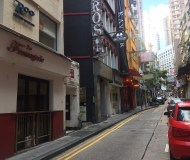 Fitted Bar for Lease in Central Soho HK