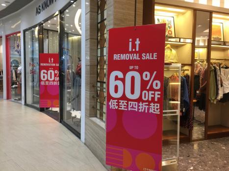 More shops will close down after prolonged protests in HK