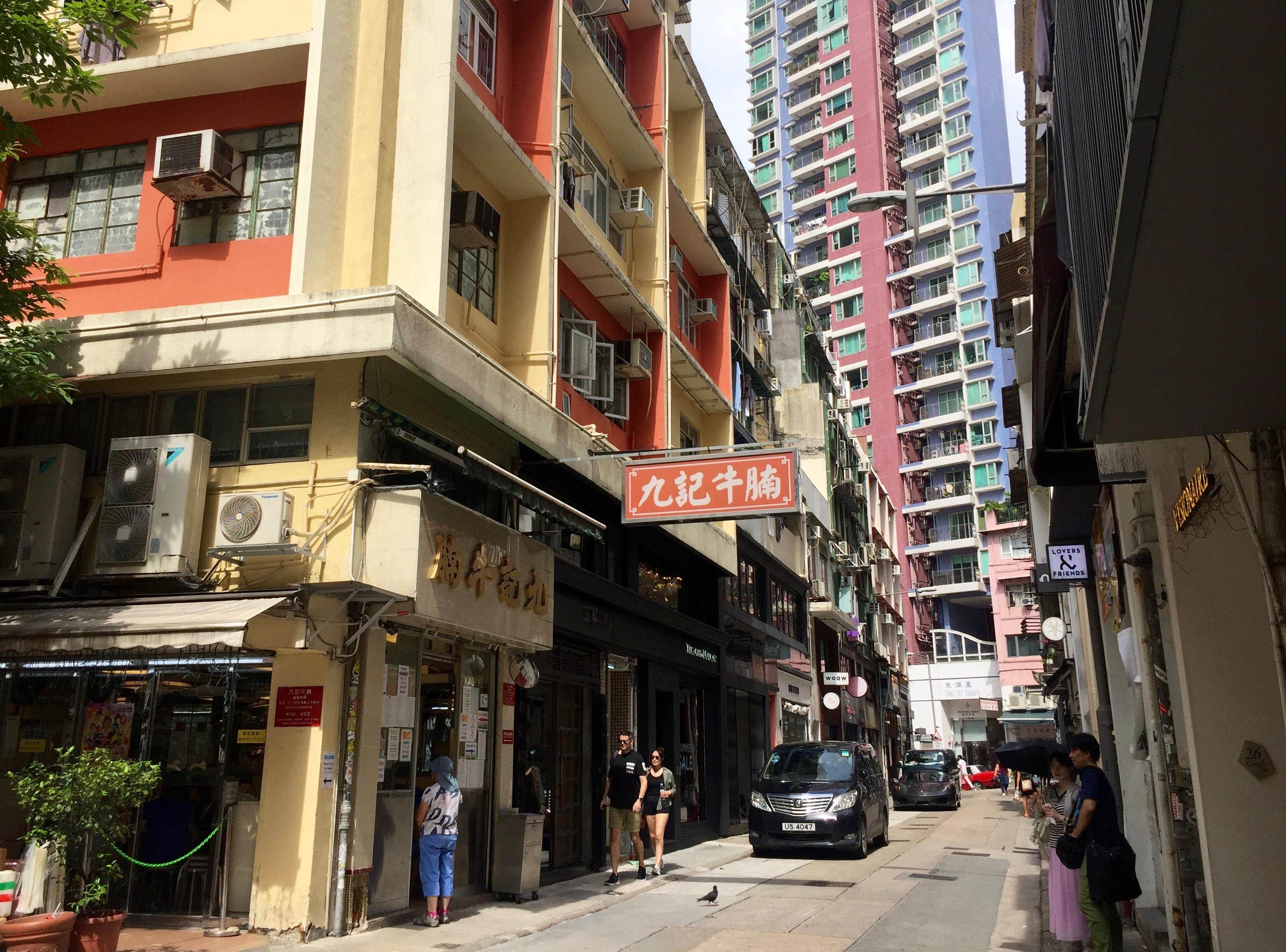 Central Fitted Restaurant Bar for Rent in Gough Street HK