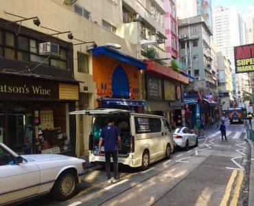 HK Soho Central Staunton Street Bar Space for Rent