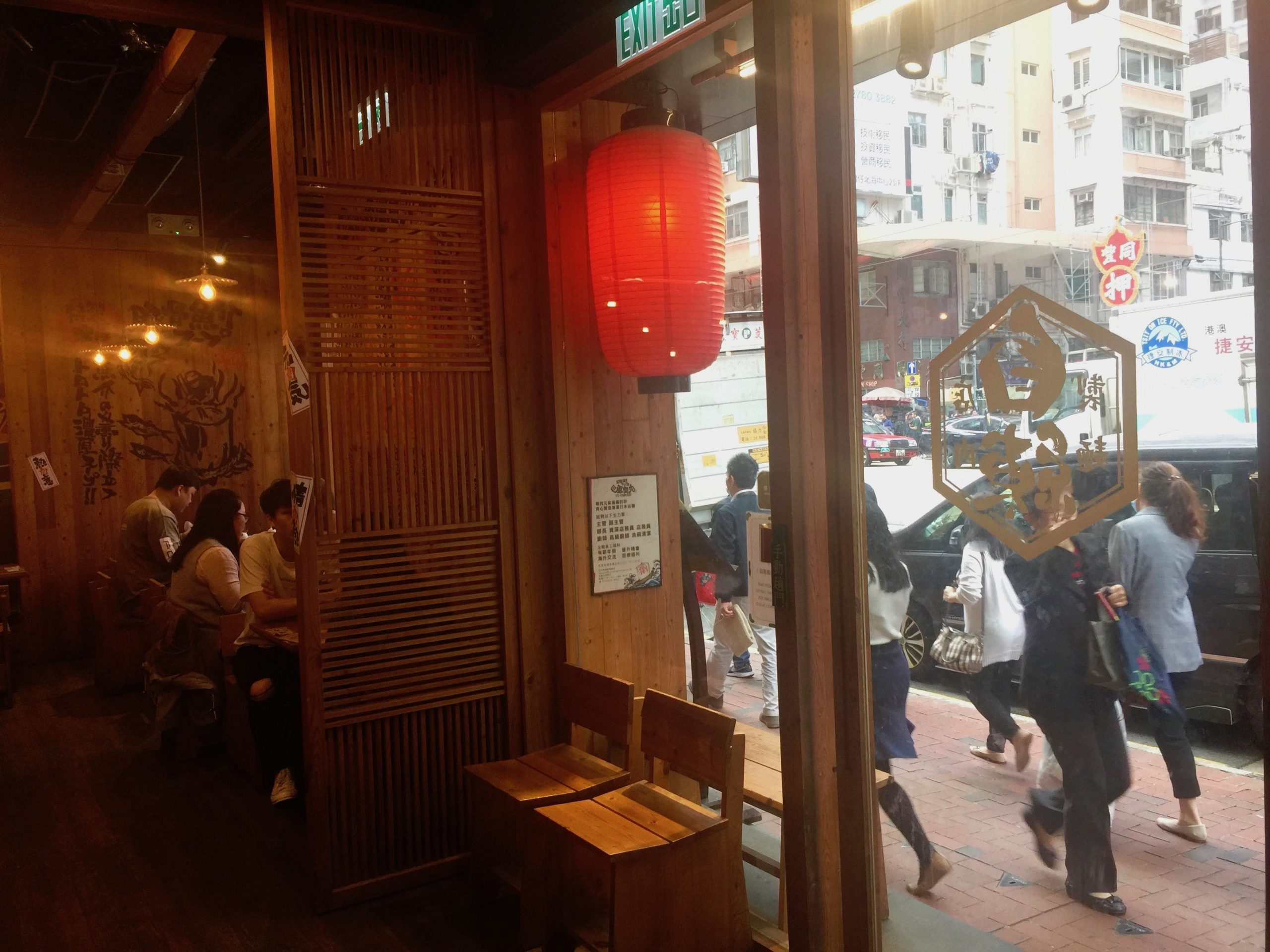 Fitted Japanese Noodle Shop for Rent in Hong Kong