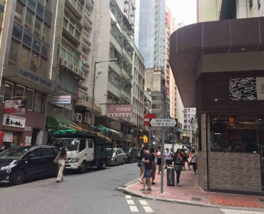 Sheung Wan Foodie-street Restaurant Space for Lease in HK