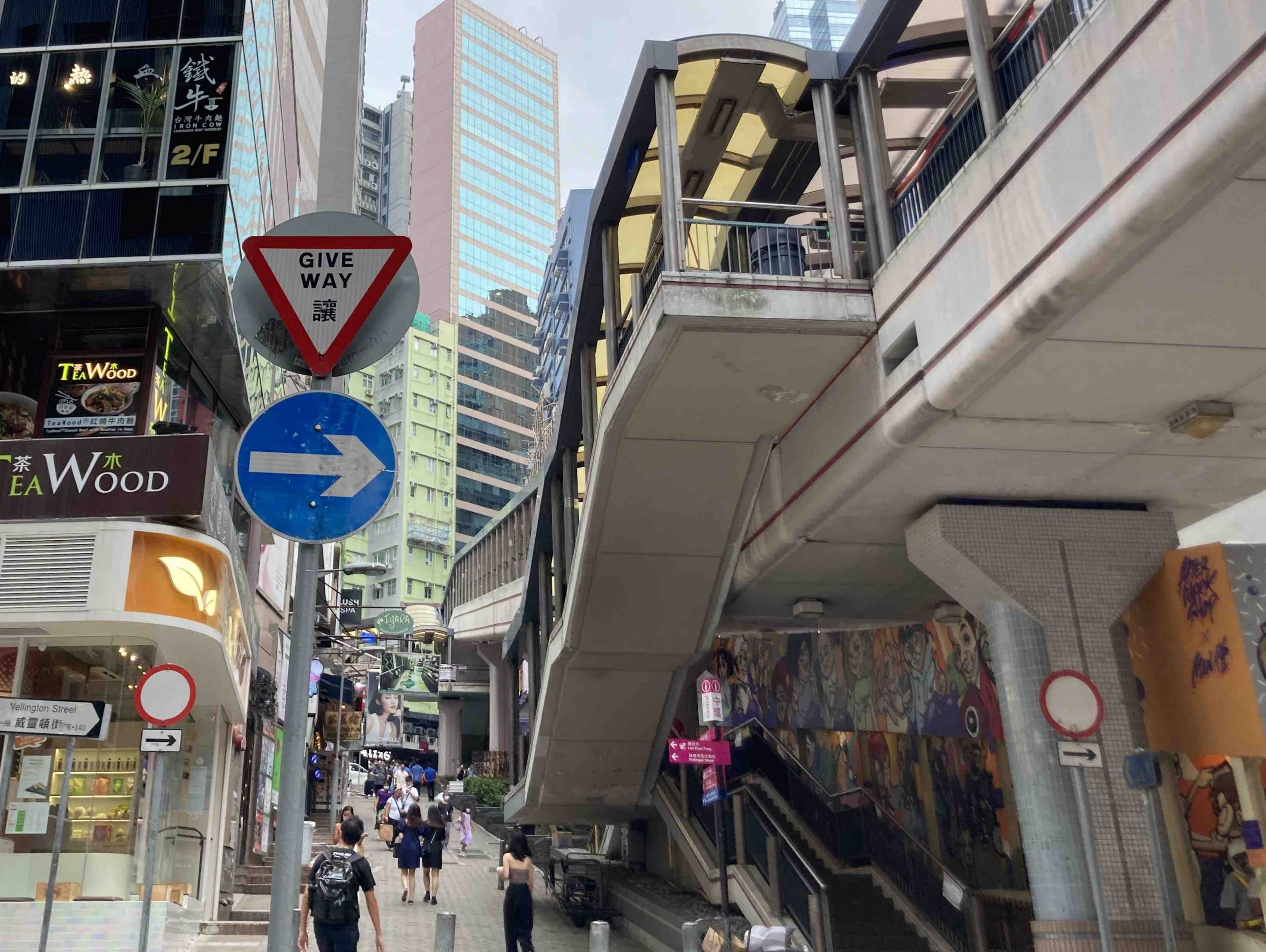HK food and beverage shop in Central for Lease