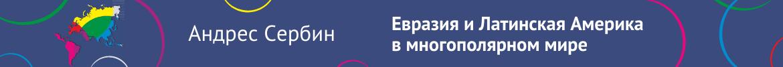 book-banner