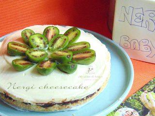 nergi cheesecake 2