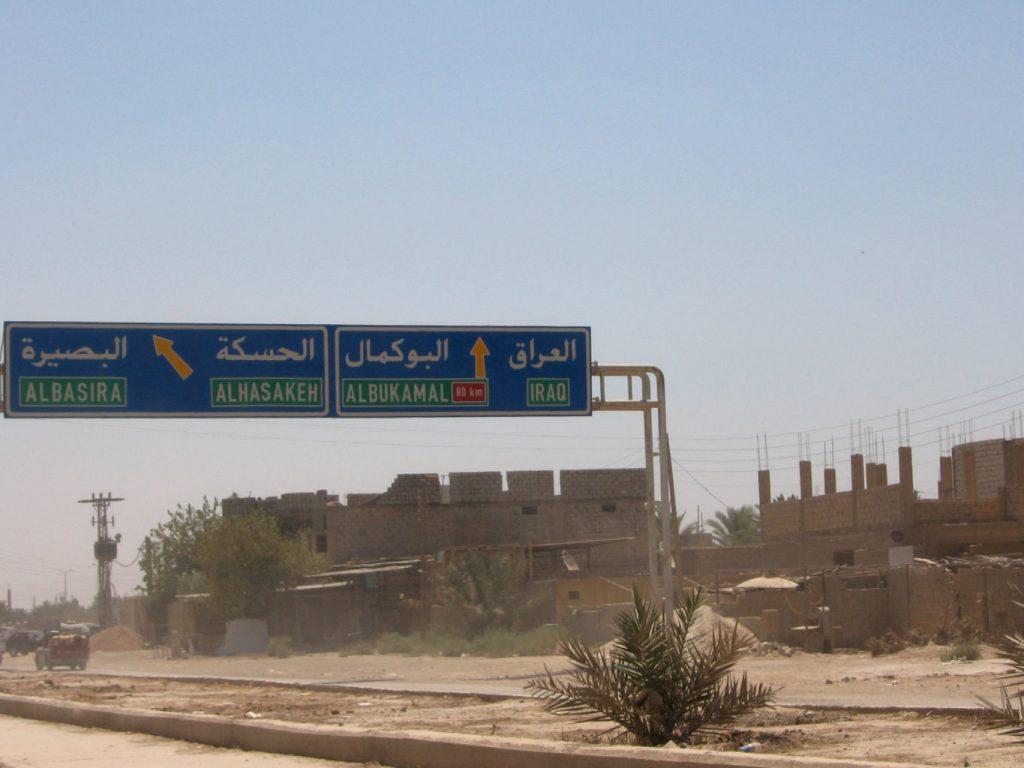 C'est par là - Syrie 2010