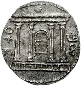 Coin from Bar Kozeba