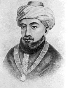 Maimonides-2