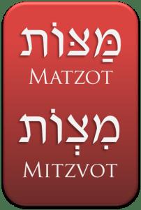 matzot-mitzvot2