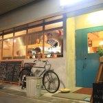 焼津駅前を賑わせる多国籍料理のダイニングバー「焼津栄町イヅミヤ」が新規オープン!