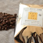 Fukuroi home roasting coffee beans at 'blister and Japanese restaurant March end of new stock of coffee beans