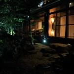 """""""山舊樓 ' 恢復老房子四周綠樹環繞在公園如詩如畫的日本餐廳"""
