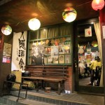 Nostalgic big hidden liquor Japan houses with local people who frequently visits Taiwan cuisine