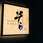 「マンダリン オリエンタル 東京」絶景が堪能できる「鮨そら」で江戸前鮨ランチ