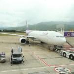 「チェンマイ国際空港」から国内線で「スワンナプーム国際空港」へフライト