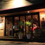 "Enjoy the wine engage in ""La Cave Aburi"" Japanese owners and multinational cuisine restaurant (closed)"