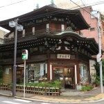 "Architecture and in 1918 founded ""Atami sweets Atami Honke Tokiwagi"" third generation to over inherited tradition"