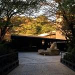"""日式溫泉旅館""""熱海福福""""誘人採訪總經理!熱海的前景重新突破!"""