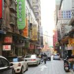 台北の問屋街「華陰街」安値で様々な品が揃う卸売り問屋が連なる専門店街!