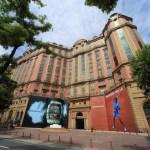 """Mandarin Oriental Taipei, classic modern luxury hotel check-in"