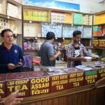 加德滿都杜巴廣場在咖啡店的入口處尼泊爾茶館