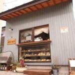 """""""mofu mofu"""" 星期日只在銷售自製酵母麵包 & 黃油的環境友好的身體"""