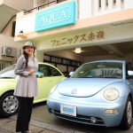 Aqua car car rental Naha airport shuttle! Okinawa travel by rental car professional beetle!