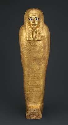 coffin Egyptian II