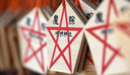 氷上の炎〜羽生結弦選手&宇野昌磨選手