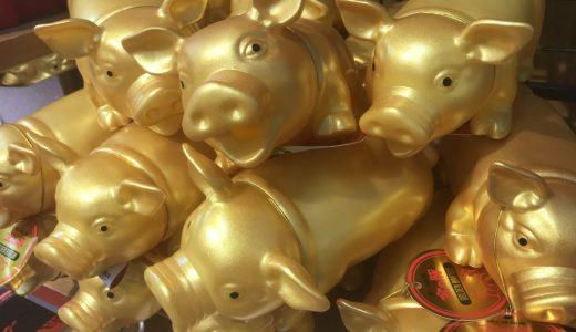 黄金の豚年?2019年「立冬」