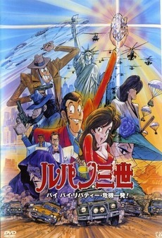 LUPIN III - Bye Bye Lady Liberty [BDRip - LATINO][MULTI]