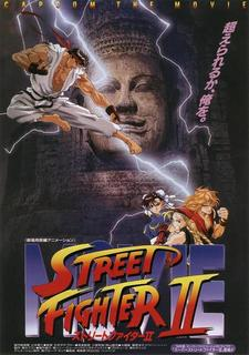 Street Fighter II The Movie (1994)[Jap.Lat.Esp.-Sub. Esp][Mega,TF]