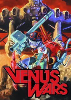 Venus Wars (1989)[Jap, Esp-Sub.Esp.][Mega]