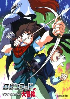 Guy: The Double Target [OVA] 2/2 [Sub. Español] [MEGA]