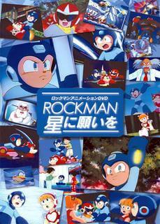 Rockman Upon a Star [Jap. Sub. Esp.][MEGA] 47