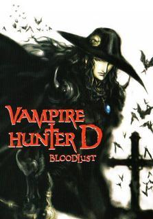 Vampire hunter D: Bloodlust [Jap.Esp. Sub Esp.][MEGA,Uptobox] 43