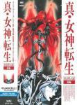 Tokyo Revelation OVA 2/2 [DVDRip Jap. Sub Esp.][MEGA]