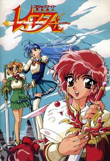 Magic Knight Rayearth - OVA (DVDRip Español)(Varios)