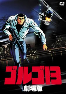 Golgo 13: The Professional (1983)(BDRip-jap. Sub. Esp)(VARIOS)