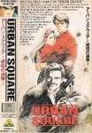 Urban Square - 1986 (Jap. Sub. Esp)(Varios)