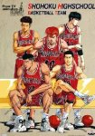 Slam Dunk TV Serie 101/101 (Latino)(Mega)