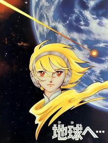 Toward the Terra - Movie - 1980 - (BDRIP. Japones Sub. Español)(Varios) 144