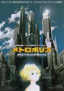 Metrópolis - 2001 - BDRip Japones Sub. Español (Varios) 41