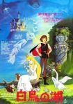 El Lago de los Cisnes - 1981 - (DVDRip Japones Sub. Español)(Varios)